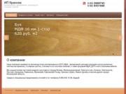 Шпонирование Фанерование Производство стеновых панелей - г. Электроугли ИП Краснов
