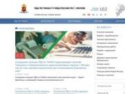 УВД по ТиНАО ГУ МВД России по г. Москве