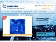 Гидромасссажное оборудование, бассейны, сауны, душевые кабины, джакузи, ванны, сантехника, комплектующие и т.д.