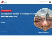 НК Групп Саранск - официальный сайт группы компаний