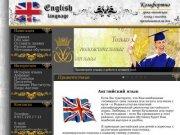 Английский язык в ЮВАО (Кузьминки, Жулебино, Текстильщики, Пролетарская)