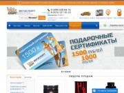 магазин спортивного питания (Россия, Калужская область, Калуга)