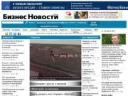 Bnkirov.ru