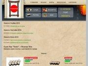 Суши-бар ТОКИО г.Йошкар-Ола, заказ роллов и суши на сайте, доставка по городу