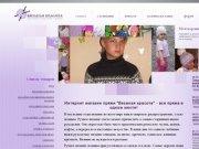 Интернет магазин пряжи, купить пряжу оптом в Новосибирске, цены пряжа Alize