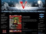 Новости - Официальный сайт группы 5 Стихий