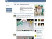 "Флешка - ""доктор"", подарки врачам, подарок врачу | ВКонтакте"