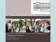 Детская художественная школа г. Губкин