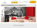 Volpe купить в Москве по доступной цене в каталоге интернет-магазина «Много Света»