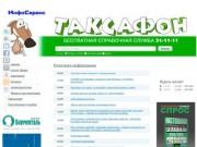 Все организации и магазины Иваново