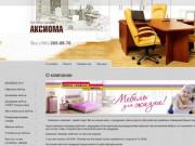 Офисная металлическая мебель г. Красноярск