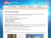 Продажа и укладка тротуарной плитки Услуги по облицовке фасада Кирпичная кладка заборов