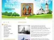 ШУЙСКИЙ КОВЧЕГ | Храм св. первоверховных апостолов Петра и Павла в Шуе