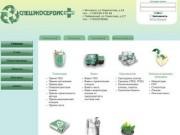 Приём и вывоз твёрдых бытовых отходов в г. Воткинске и г. Чайковском