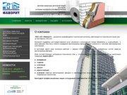 Монтаж навесных вентилируемых фасадов краспан изготовление отливов и доборных элементов г