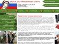 Как получить отсрочку от армии и военный билет, категории годности к военной службе