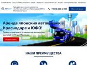 Компания «Автолайн23» предлагает аренду спецтехники и оборудования для строительно-монтажных работ в Краснодаре и Южном федеральном округе. (Россия, Краснодарский край, Краснодар)