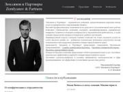 Юридические услуги (Россия, Кемеровская область, Новокузнецк)