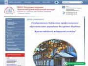 ГБПОУ Республики Мордовия Краснослободский медицинский колледж