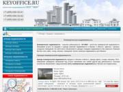Аренда квартиры под офис. Подробнее на сайте. (Россия, Нижегородская область, Нижний Новгород)