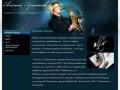 Саксофонист, кларнетис, преподаватель Евгений Гришаев г. Москва