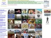 Нижний Тагил АФИША: Приглашаем посетить