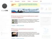 """Северодвинский канал """"Клуб СМИ"""""""