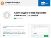 Крымские морепродукты — Русская черноморская компания