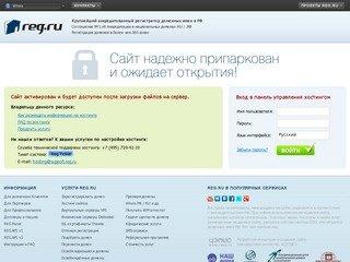 "КФХ ""Арсеньев"""