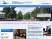 Сайт администрации Грязовецкого района