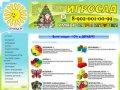 ИГРОСАД.рф - умные игры игрушки для детей от 0 до 99 лет в интернет