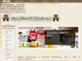 В нашем онлайн магазине китайского чая спб и оффлайн магазине китайского чая вы всегда сможете купить великолепный китайский чай. (Россия, Ленинградская область, Санкт-Петербург)