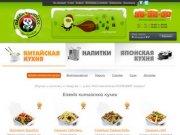 Доставка китайской еды в коробочках, суши и роллы на дом в Волгограде - Панда Экспресс