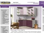 Мебельное производство Мебель-Сервис г. Волжск