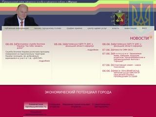 Dzerzhinsk-rada.gov.ua