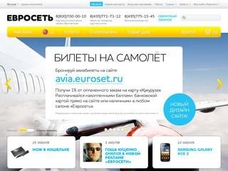 Евросеть - мобильные телефоны