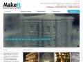 Архитектурные макеты   Макетная мастерская MakeIt в Москве