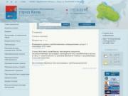 Gov-kola.ru