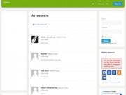 Армянская социальная сеть - Haysoc.ru