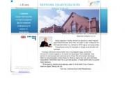 Церковь евангельских христиан г. Клин