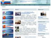 Официальный сайт города Усть-Лабинск (Администрация города Усть-Лабинска)