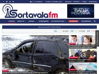 Sortavalafm.ru - информационно-познавательный портал (Новости. Телевидение) Россия, Карелия, г. Сортавала