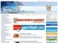 Челябинский юридический колледж