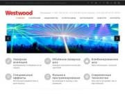 westwood.by Лазерное шоу (Белоруссия, Минская область, Минск)