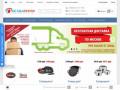 Интернет-магазин посуды, купить посуду в Москве по низким ценам