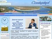Semikarakorsk-adm.ru