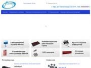 Светодиодные технологии для рекламы в Уфе. (Россия, Башкортостан, Уфа)