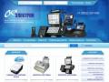 Весы, кассовые аппараты, автоматизация торговли в Барнауле