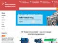 Промышленное и электротехническое оборудования (Россия, Краснодарский край, Краснодар)
