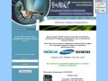 Интернет-магазин мобильных телефонов в г.Северодвинске